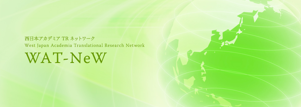 West Japan Academia Translational Research Network (WAT-NeW)